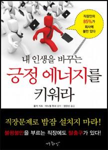 Korea FJKB