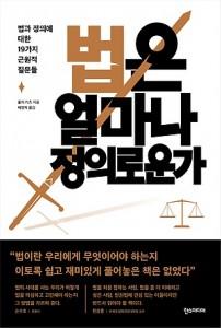 IBWID Korea